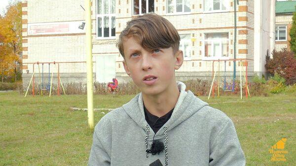 Максим З., ноябрь 2003, Калужская область