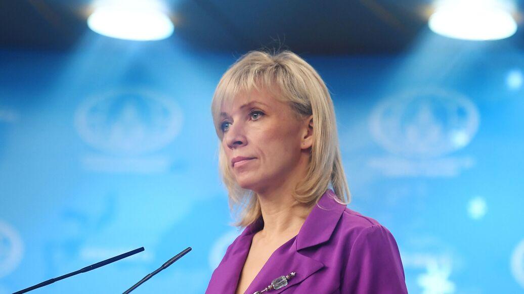 Захарова назвала шантажом угрозы Трампа военным Венесуэлы