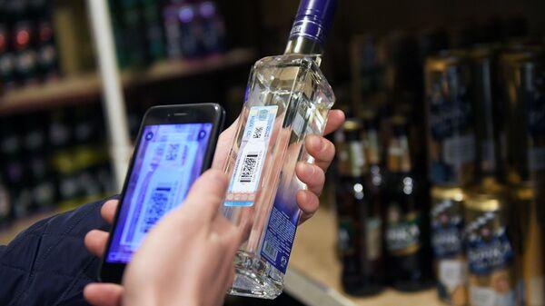 Склад с алкогольной продукцией