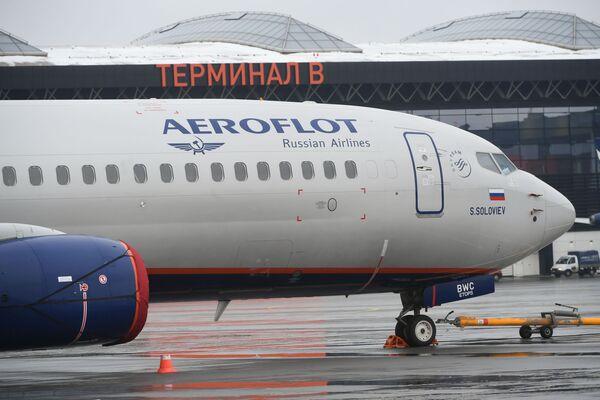Перрон терминала B аэропорта Шереметьево