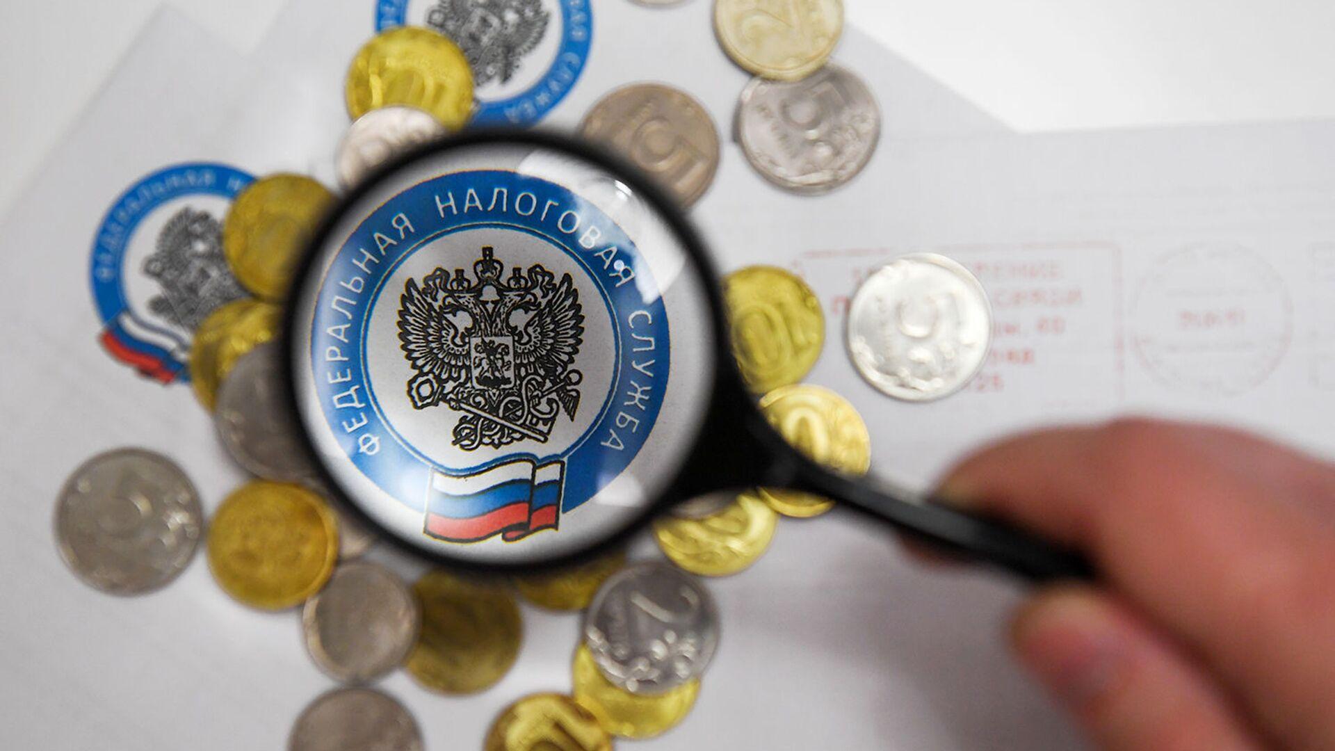 Монеты России и конверты с логотипом ФНС РФ - РИА Новости, 1920, 24.11.2020