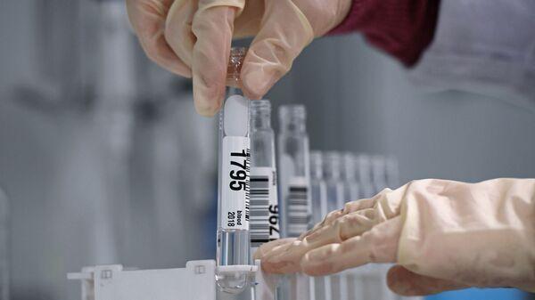 Московская антидопинговая лаборатория