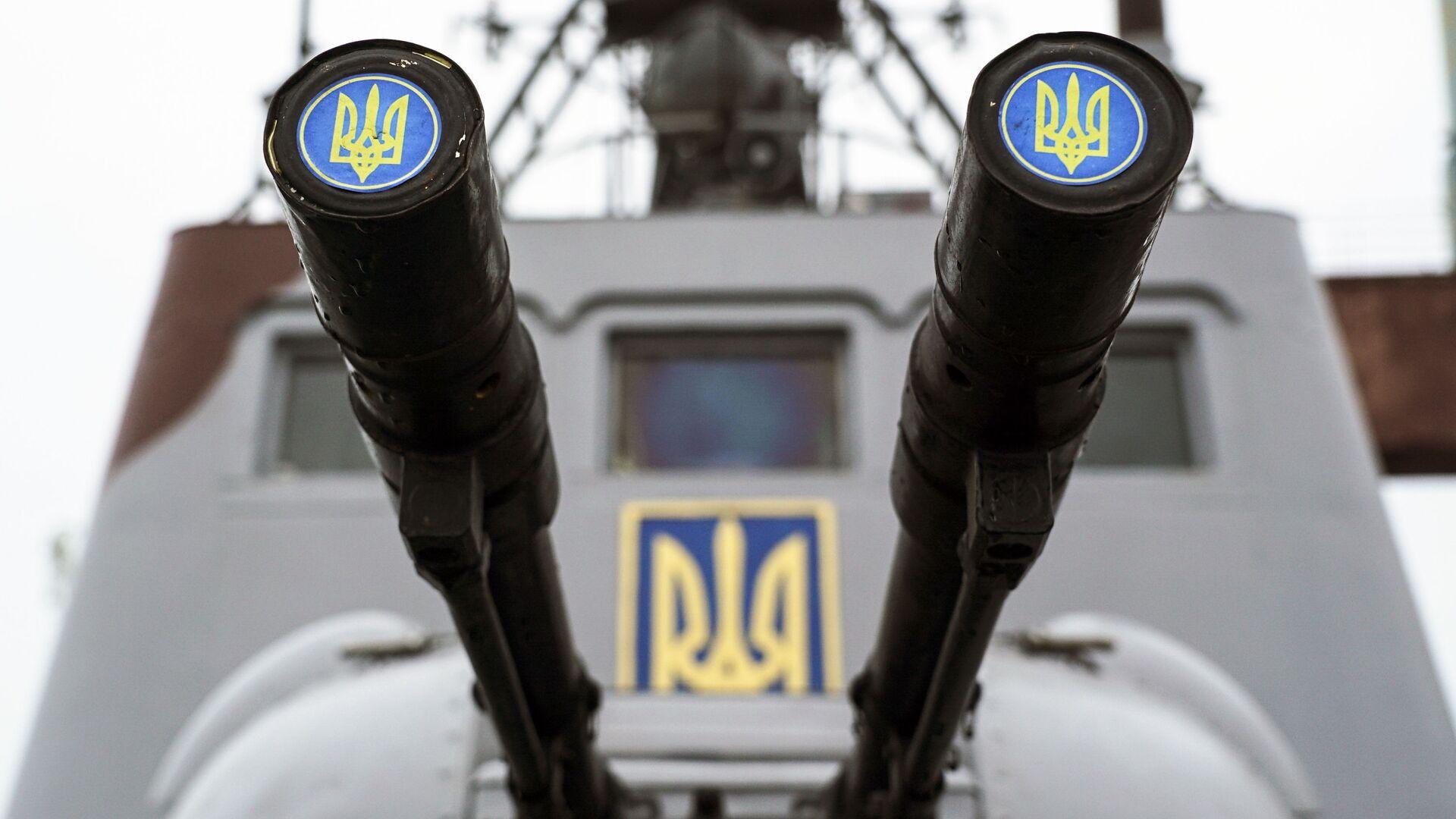 Корабль береговой охраны Украины - РИА Новости, 1920, 22.06.2021