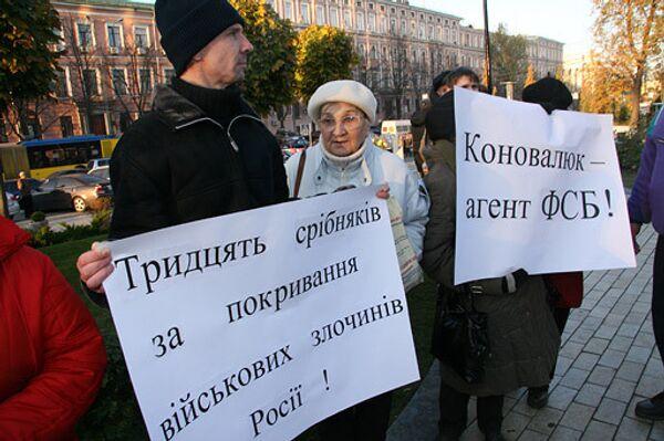 Граждане Украины, протестующие против демонстрации фильма Война 08.08.08