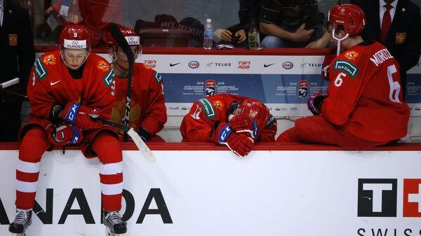 Хоккеисты молодежной сборной России после окончания матча