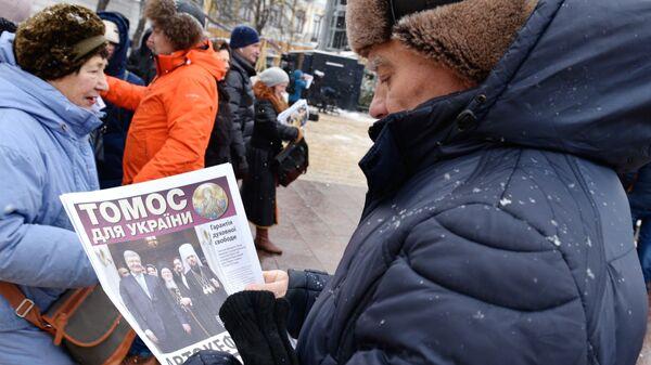 Томос об автокефалии Украинской православной церкви привезли в Киев