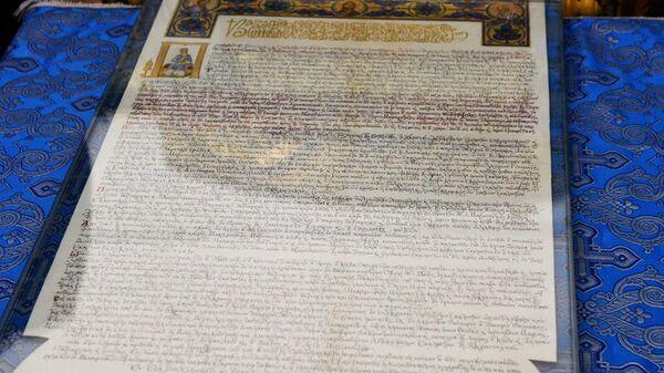 Документ содержащий решение Священного Синода Вселенского патриархата о предоставлении автокефалии Украинской православной церкви