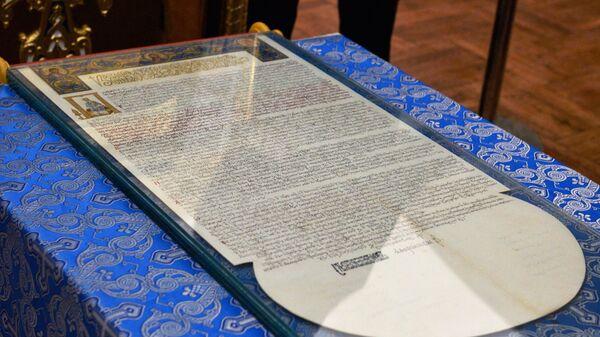 Документ содержащий решение Священного Синода Вселенского патриархата о предоставлении автокефалии Украинской православной церкви.