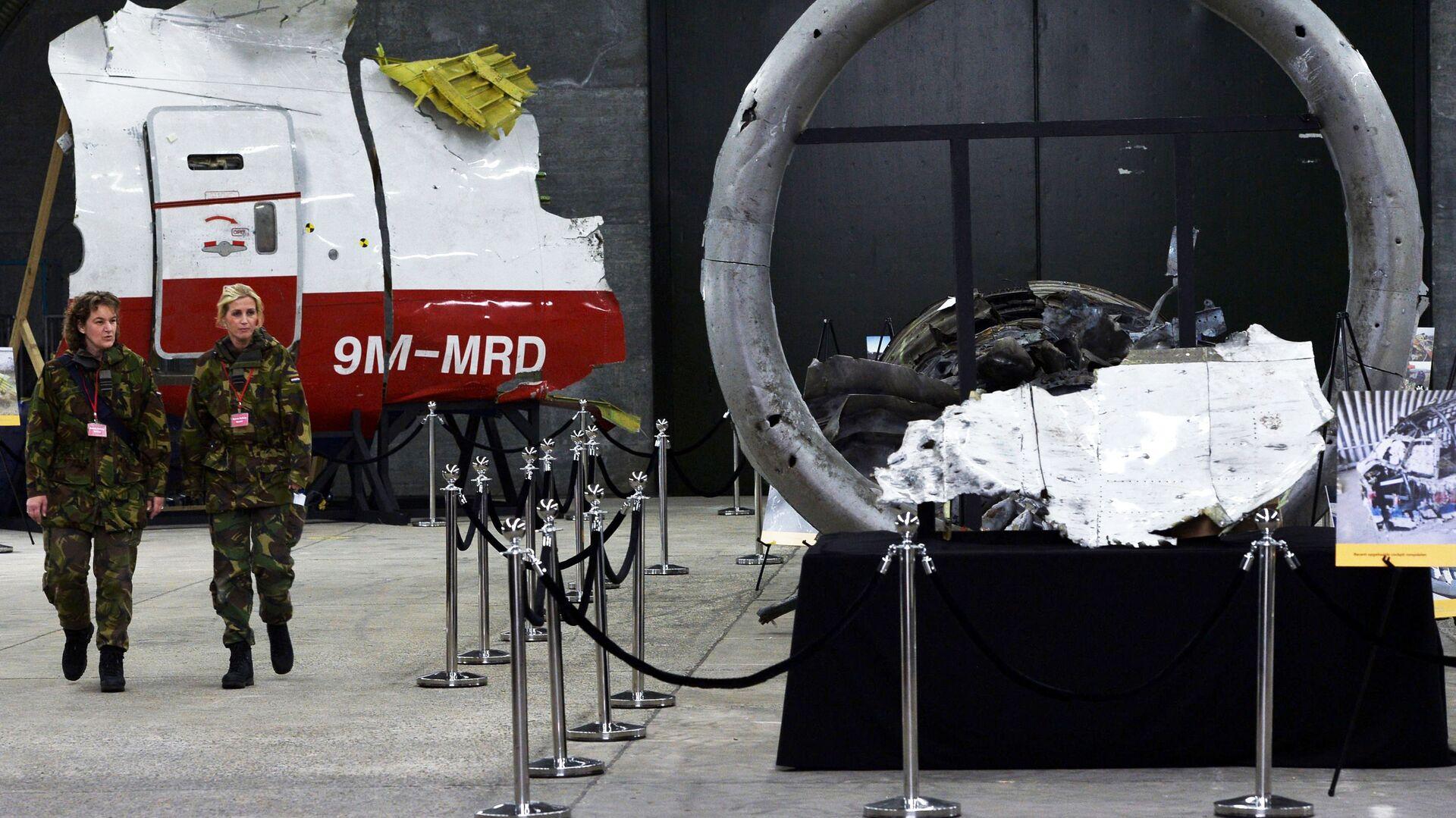 В Кремле прокомментировали суд по делу MH17