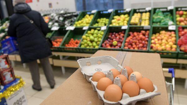 Упаковка яиц 9 штук в магазине сети Народная 7Я в Санкт-Петербурге