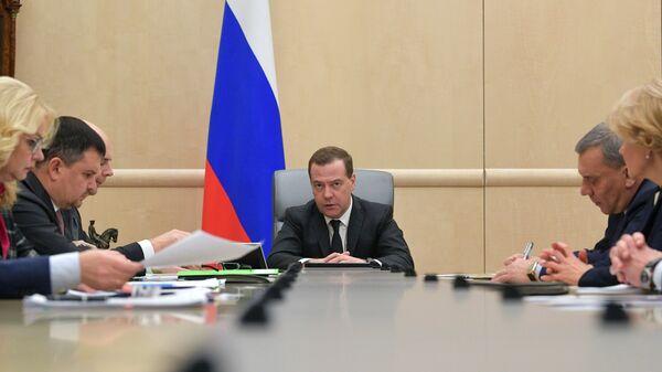 Председатель правительства РФ Дмитрий Медведев проводит совещание с вице-премьерами РФ. 14 января 2019