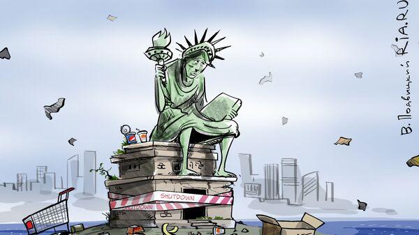 На пороге кризиса