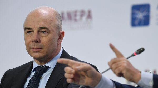 Заместитель председателя правительства РФ - министр финансов РФ Антон Силуанов на Х Гайдаровском форуме. 15 января 2019