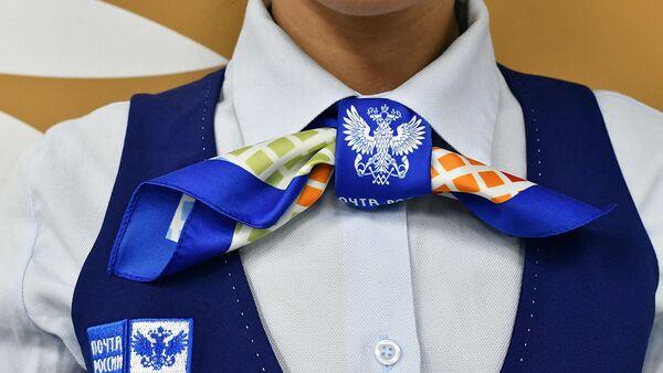 Униформа сотрудницы Почты России