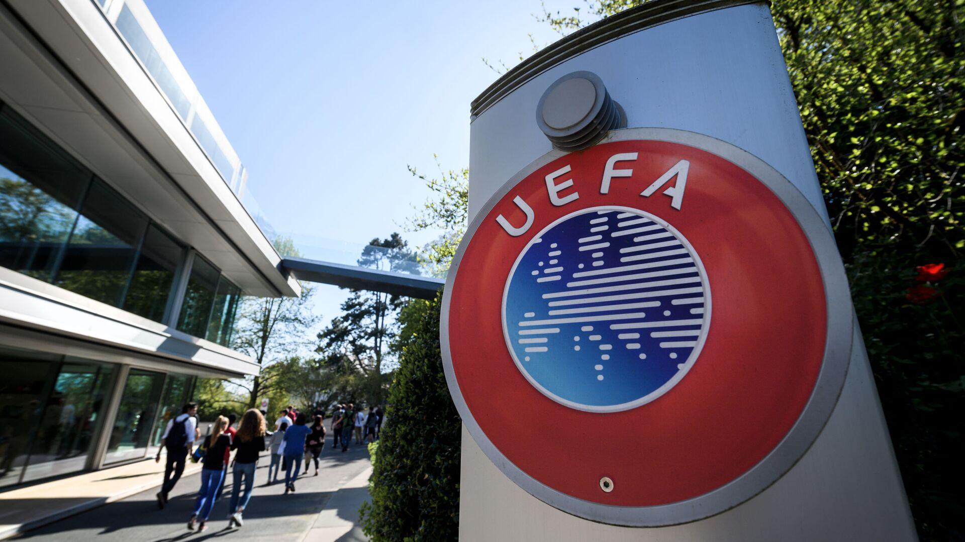 Штаб-квартира УЕФА - РИА Новости, 1920, 15.10.2019
