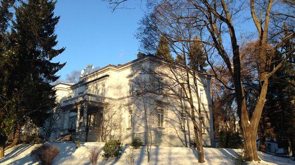 Посольство России в Норвегии