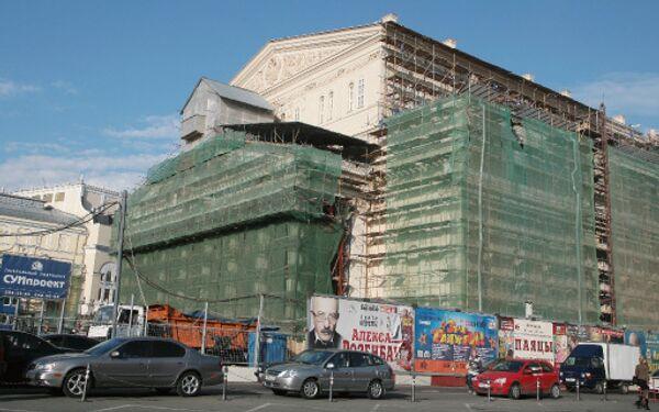 Реставрация Большого театра