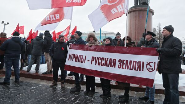 Участники митинга За сохранение территориальной целостности России. Против передачи Курильских островов Японии в Москве.