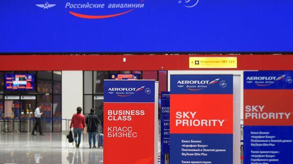Логотип авиакомпании Аэрофлот в терминале B аэропорта Шереметьево