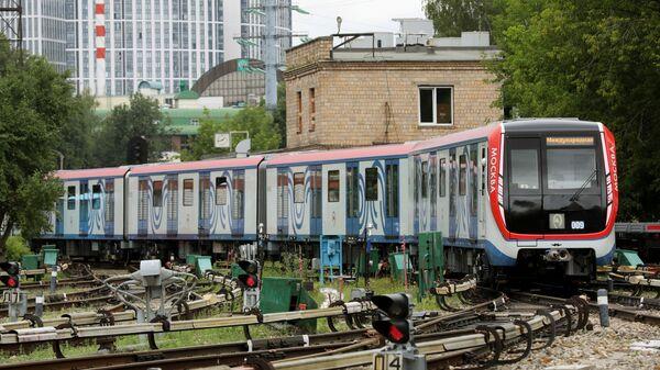 Обновленный поезд московского метро Москва