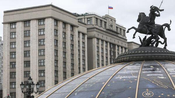 Здание Госдумы РФ