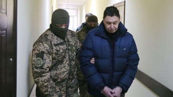 СК завел дело против сотрудника СБУ, ведущего следствие по Вышинскому