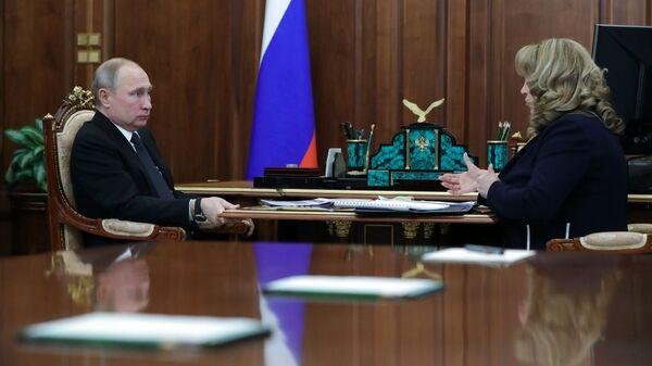 Президент РФ Владимир Путин и председатель ЦИК РФ Элла Памфилова во время встречи
