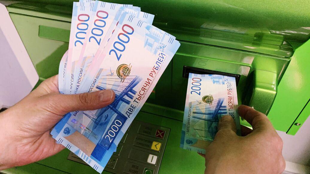 Кредит европа банк кредит без справок