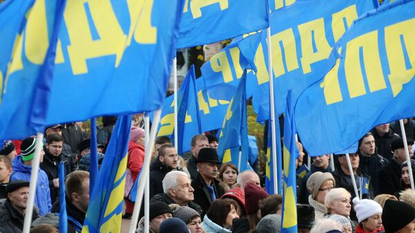 Митинг ЛДПР в Москве