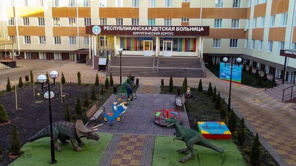 Открытие первой в Карачаево-Черкесии республиканской детской больницы