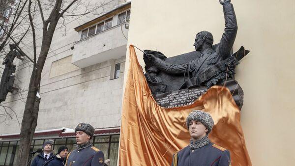 Открытие мемориальной доски Валерию Халилову в Москве