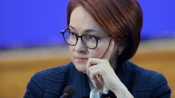 Председатель Банка России Эльвира Набиуллина на встрече руководителей кредитных организаций с руководством Банка России. 31 января 2019