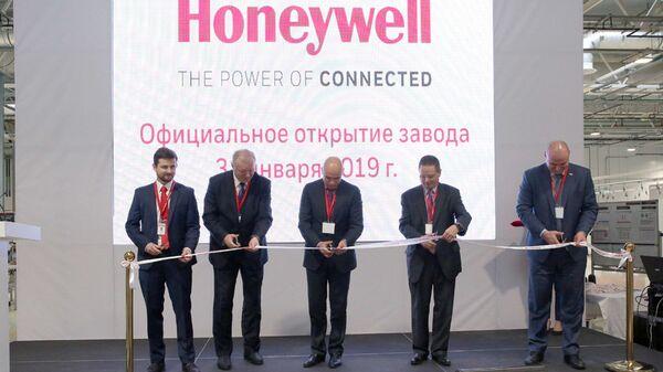 Церемония открытия завода Honeywell в ОЭЗ Липецк