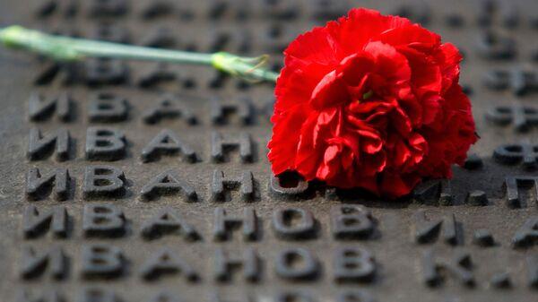 Цветы на мемориале памяти погибших в Великой Отечественной войне 1941-1945 годов