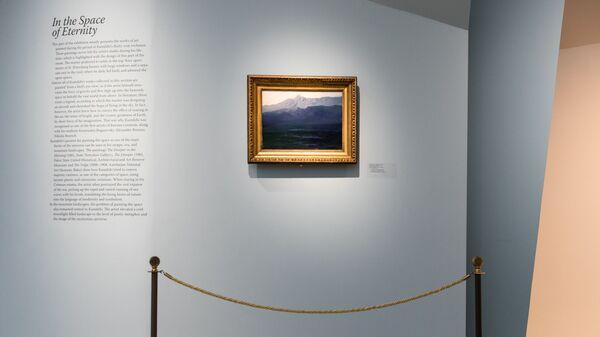 Картина Архипа Куинджи Ай-Петри. Крым на выставке в Третьяковской галерее в Москве