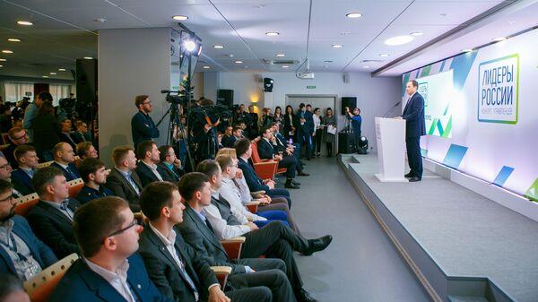 Открытие регионального полуфинала Конкурса управленцев Лидеры России 2018-2019 гг. по ПФО
