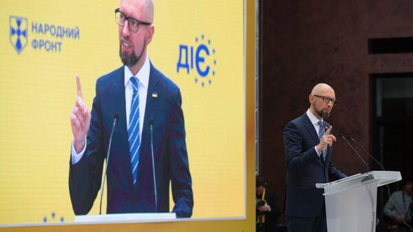 Бывший премьер-министр Украины, лидер партии Народный фронт  Арсений Яценюк выступает на съезде партии в Киеве