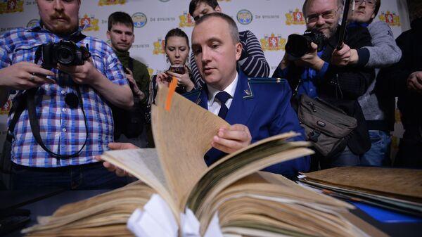 Прокуратура раскрыла детали нового расследования гибели группы Дятлова