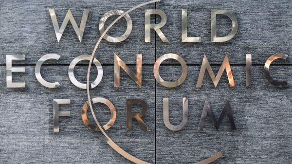 Табличка на въезде на территорию швейцарской неправительственной организации Всемирный экономический форум (WEF) в Женеве