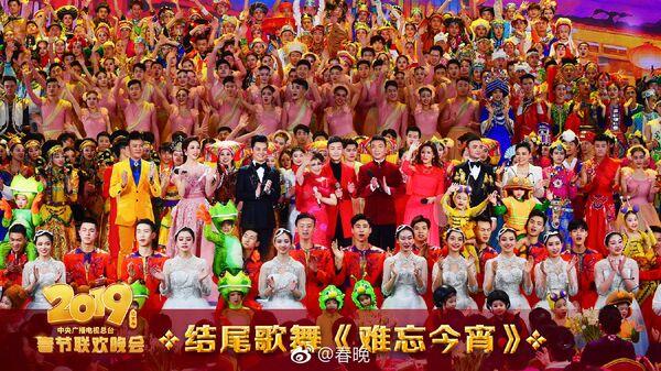 Новогодний гала-концерт в Пекине