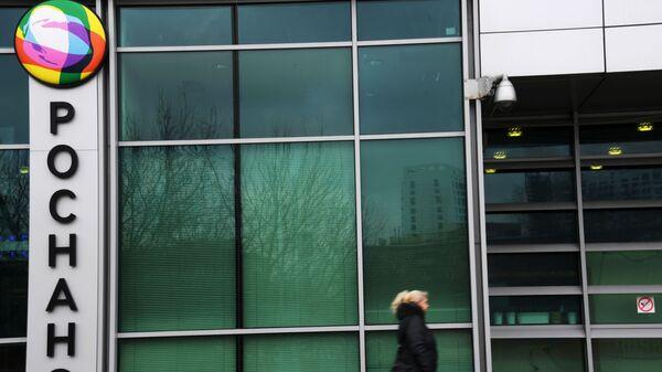 Вывеска компании Роснано на здании офиса в Москве