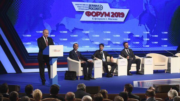 Президент РФ Владимир Путин выступает на форуме Деловая Россия