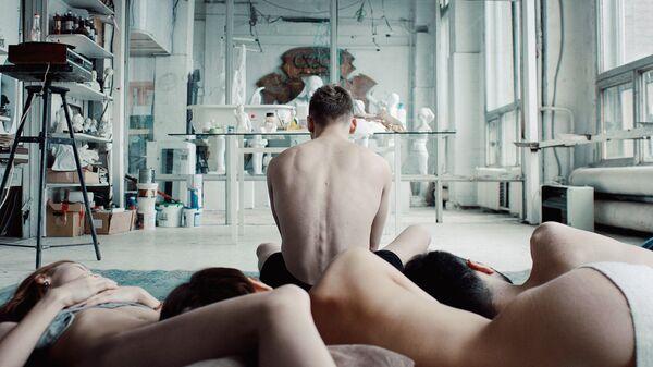 Кадр из фильма Кислота