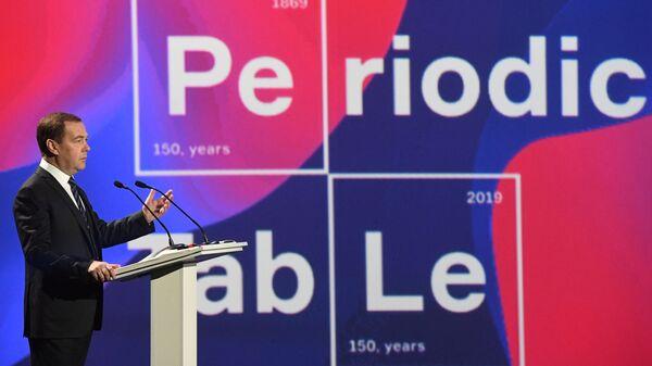 Дмитрий Медведев на церемонии открытия Международного года Периодической таблицы химических элементов в России