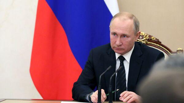 Владимир Путин проводит совещание с постоянными членами Совета безопасности РФ. 8 февраля 2019