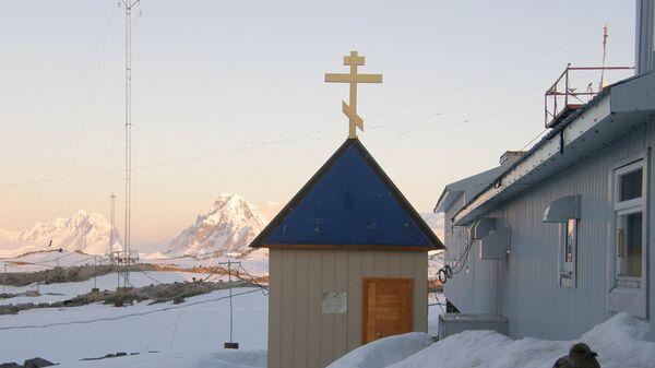 Часовня Святого Равноапостольного князя Владимира в Антарктиде