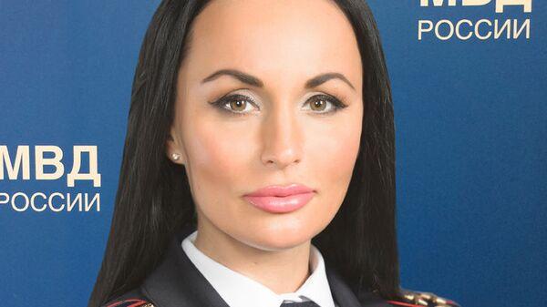 Официальный представитель МВД России Ирина Волк