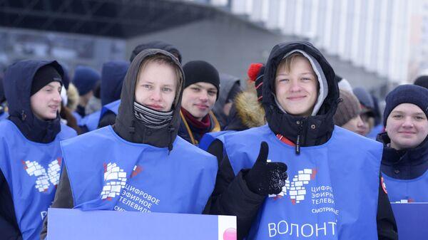 Участники флешмоба, посвященного отключению аналогового телевещания в Пензе. 9 февраля 2019