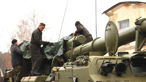 Cамоходная пушка 2С7 Пион на вооружении армии Украины
