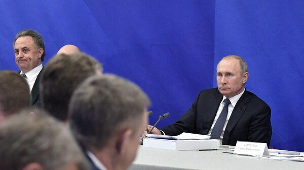 Владимир Путин проводит расширенное заседание президиума Государственного совета РФ. 13 января 2019